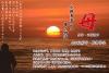 三浦綾子原作の映画「母」いよいよ2月から全国で公開(動画あり)