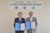 プール学院と桃山学院が締結 西日本初の私立教育大学開校へ