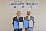 プール学院と桃山学院が締結式 西日本初の私立教育大学・桃山学院教育大学開校へ