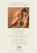 東京都:第4回アフェッティ・ムジカーリ演奏会18日開催 J・Sバッハの葬送音楽をメインに