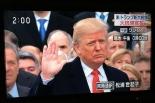 新大統領就任式 2冊の聖書と強い指導者、名もなき人々、アメリカファースト、詩編133篇