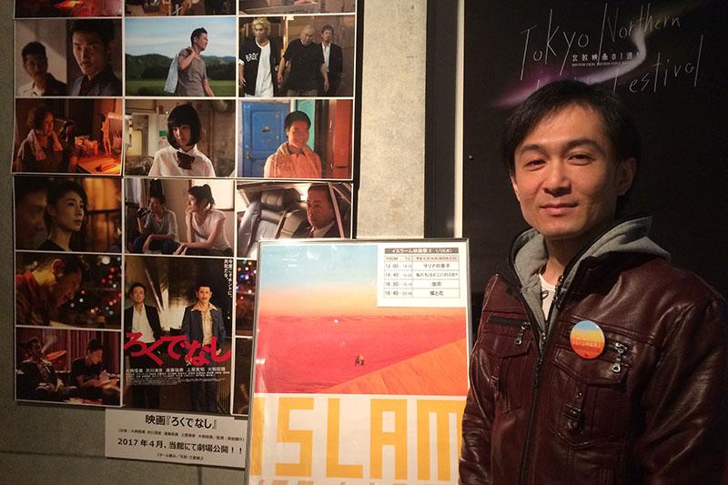 「イスラーム映画祭2」主催者代表の藤本高之さん