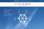 同志社大、創立150年に向けて特設ホームページを公開「同志社大学VISION2025」