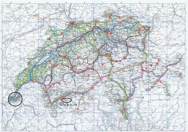 FINE ROAD―世界の教会堂を訪ねる旅(41)スイス1回目視察シリーズ① 西村晴道