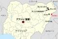 ボコ・ハラム、自爆テロで乳児利用か ナイジェリア当局が警告