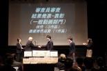 日本聖書協会主催「第1回聖書動画コンテスト」 全国から67作品 中高生ら学生からの応募目立つ