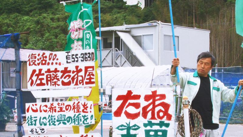 陸前高田から届いた 忘れらない風景の記録 「息の跡」2月18日より公開