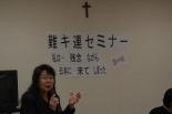 「僕は残念ながら日本に来てしまった」クルド人難民の証言 難キ連(4日 新宿区)