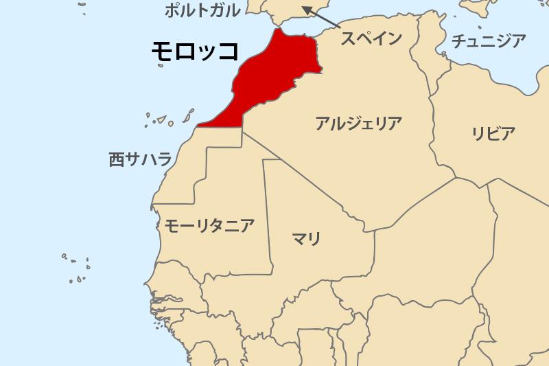 北アフリカの北西部に位置するモロッコ王国。イスラム教が国教として定められており、人口のほとんどをイスラム教スンニ派が占めている。