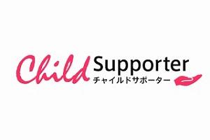 「世界里親会」から名称を変えた「チャイルドサポーター」のロゴマーク(画像:日本国際飢餓対策機構提供)