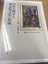 『キリスト教と戦争』著者・石川明人氏インタビュー(2)日本のキリスト教会と戦争