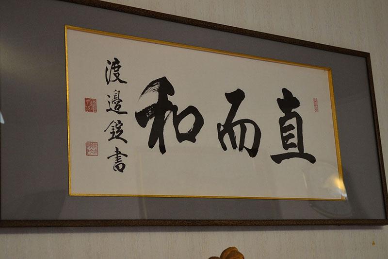辺和子さんから学んだ「赦し」 2.26事件青年将校の弟、安田善三郎さんインタビュー(2)