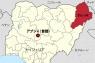 イスラム過激派組織「ボコ・ハラム」、10万人殺害か 地元州知事が発表