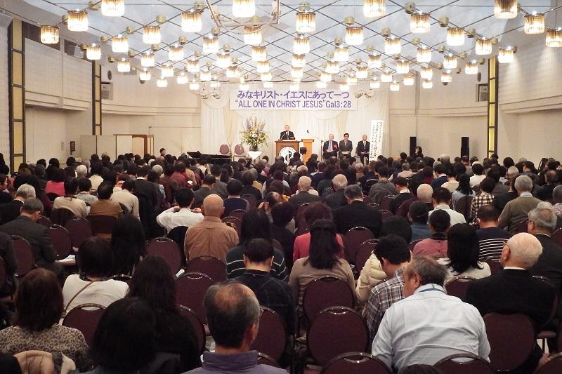 宿泊者・聴講者合わせて約500人が集まった=2月22日、四季の湯温泉ヘリテイジ・リゾート(埼玉県熊谷市)で