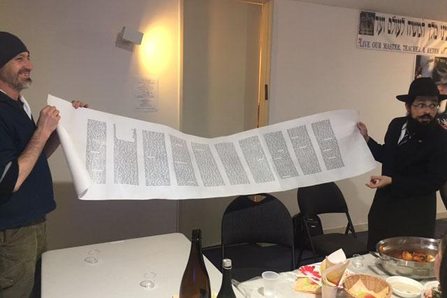 ユダヤ教のハバットハウス京都で「ユダヤ伝統料理教室&コーシャ認定日本酒、ワインの宴」を体験!