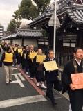 自死で苦しむ人々へメッセージ 京都で「Life Walk いのちを想う宗教者の行進」