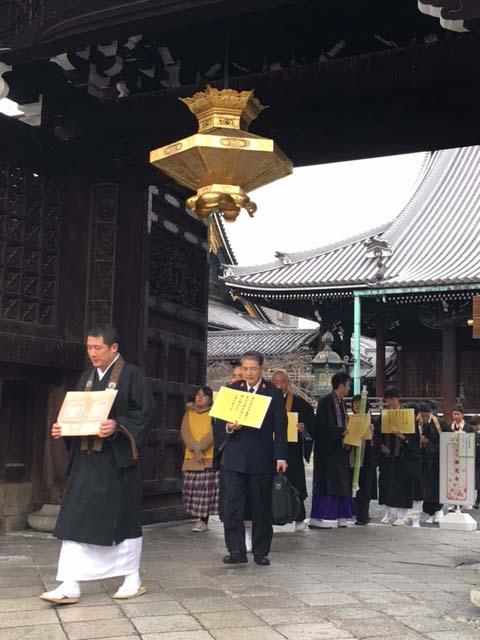 自死で苦しむ人々へメッセージ 京都で「Life Walk いのちを想う宗教者の行進