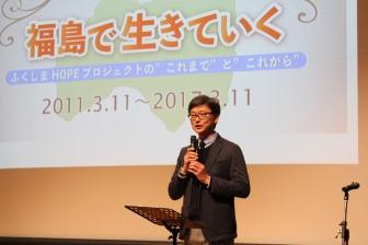 キャンプで子どもたちの笑顔を取り戻す ふくしまHOPEプロジェクト 福島の子どもたちとの歩みを報告