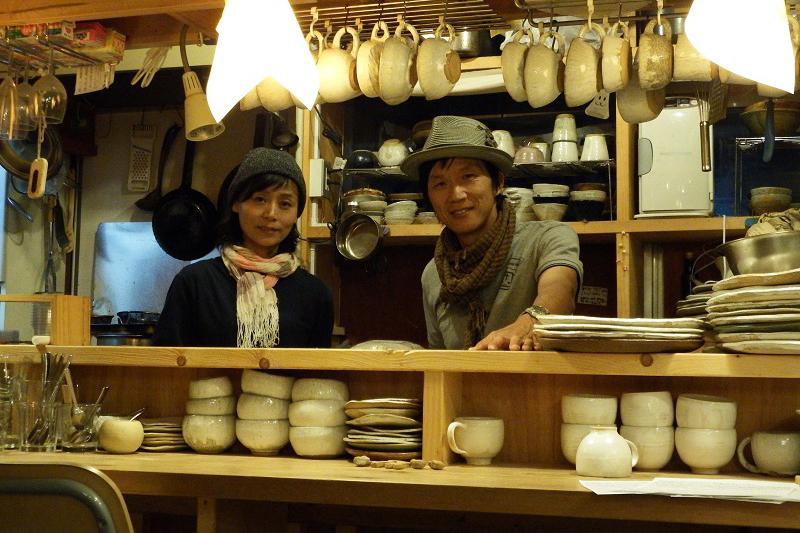 人気自然派カフェのオーナーが書き下ろし!斎藤晃著『神様が造られた大自然から学ぶ 食と健康の話』
