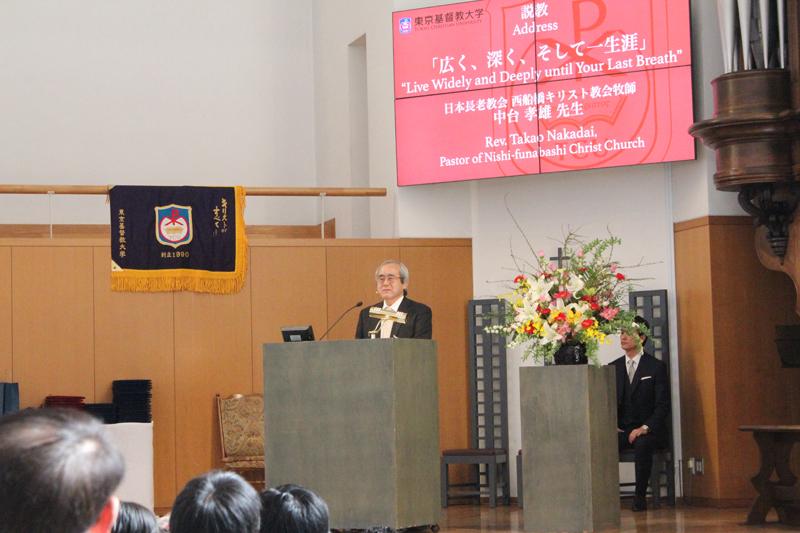 「平和の神様が一生涯、共に」TCUで卒業式、41人に証書・学位記を授与