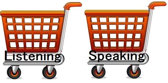 英語お宝情報(6)スピーキング力は英語万能薬 木下和好