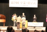 JTJ宣教神学校 義とする務めにたって 26人の新たな旅立ち
