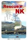 北朝鮮伝道への新たな取り組み 韓国和解率先ネットワーク