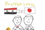 日本からシリア難民の子らに手紙と支援物資を クラウドファウンディング開始