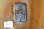 キリシタン遺物、関東でも キリシタン資料保存会(コルダの会)