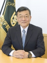聖学院新理事長に現聖学院大学長の清水正之氏