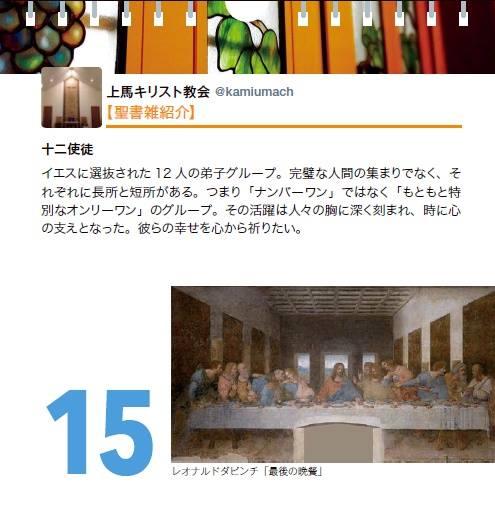 日めくりカレンダー「毎日かみうま(仮)」のイメージ図