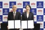 津田塾大 関西大と包括連携協定を締結 両校の特色を生かし連携を強化