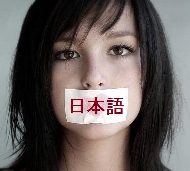 英語お宝情報(8)日本語使用禁止で英語は上達するのか? 木下和好