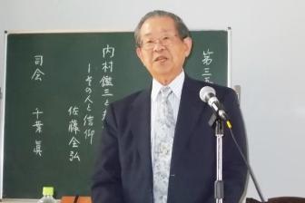 新渡戸稲造と内村鑑三の信仰 佐藤全弘