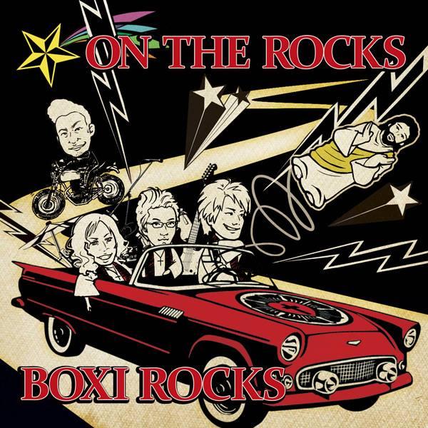 音楽を断念した3日後、牧師バンドの道が開けた 牧師ROCKS結成4周年記念ライブ開催へ