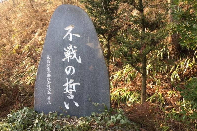 この人に聞く(33)松代象山地下壕で朝鮮人労働者が亡くなるのを見た 野沢貞雄さん