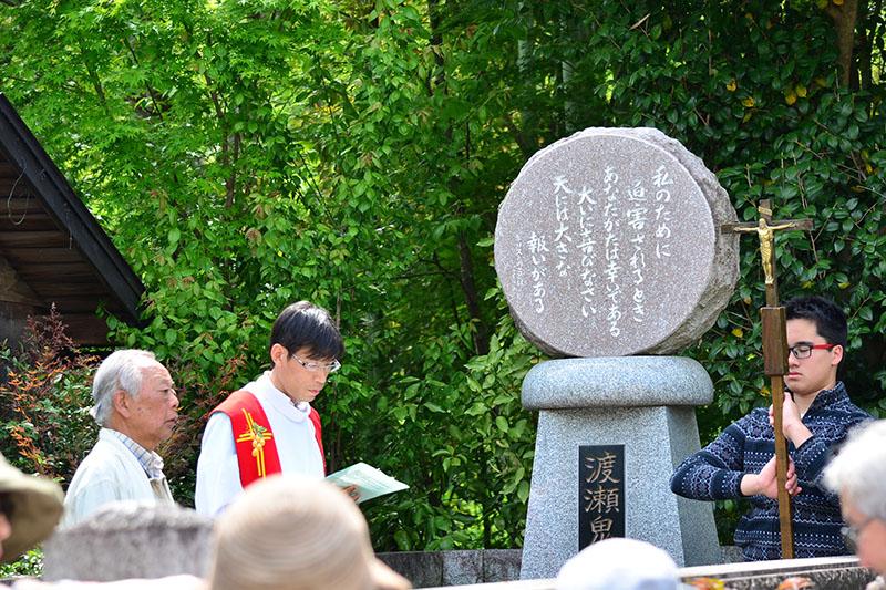 北関東の渡瀬・鬼石キリシタン殉教者顕彰祭