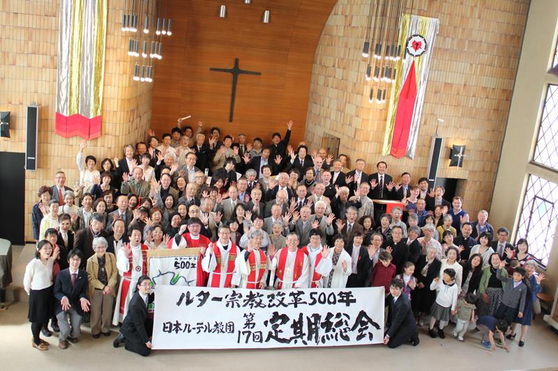 礼拝終了後には出席者全員で記念撮影の時間を持った=3日、東京ルーテル・センター教会(東京都千代田区)で