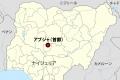 過激派民族のイスラム教徒400人以上がイエス受け入れる ナイジェリア