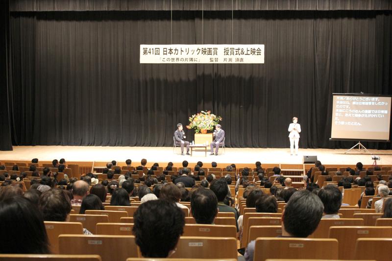 「この世界の片隅に」日本カトリック映画賞受賞 上映会&授賞式には片渕須直監督も出席