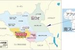 南スーダン、国民の半数が深刻な食料不足 日本国際飢餓対策機構、国連組織と協力し緊急食料支援を開始へ