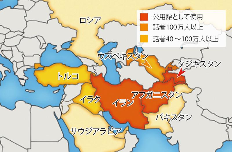 ペルシャ語のマンガ聖書が完成、中東難民へ向けトルコに発送