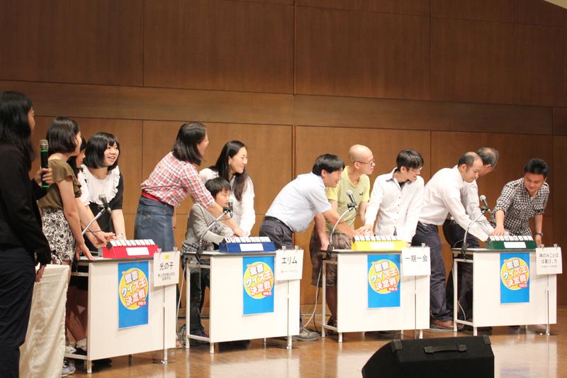 決勝戦での早押しに挑戦する4チーム=5月27日、藤沢リラホール(神奈川県藤沢市)で
