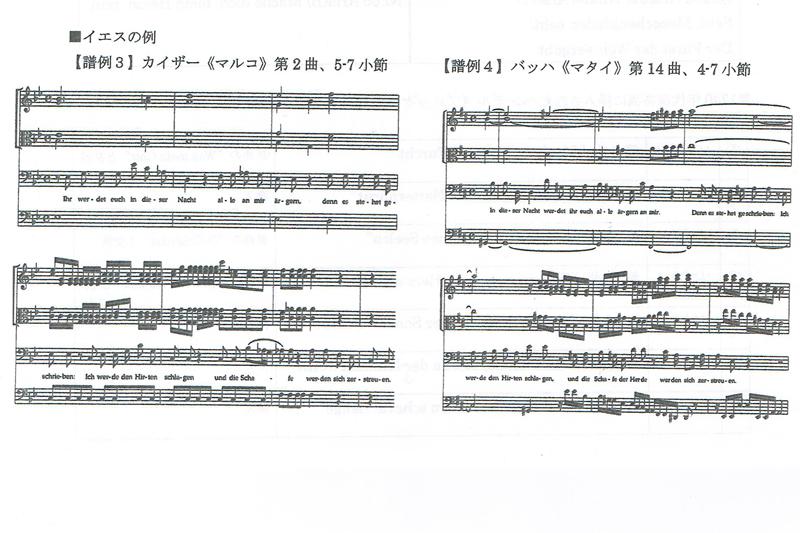 バッハが愛し、「マタイ受難曲」の手本にした伝ラインハルト・カイザー「マルコ受難曲」日本初演