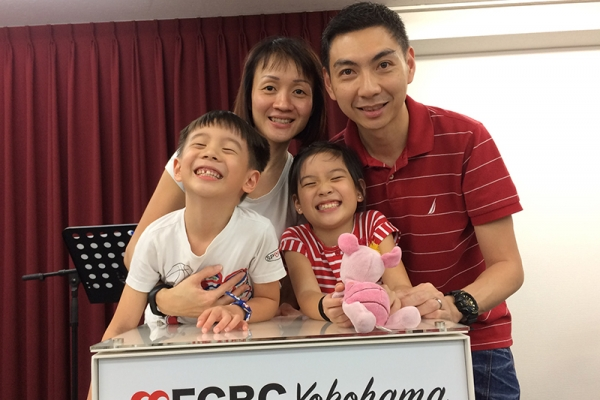 シンガポールのメガチャーチが横浜で宣教をスタート FCBC横浜