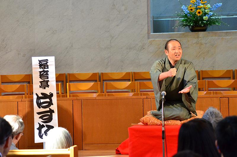 古典芸能で魅せる聖書の世界 ゴスペル落語in東京