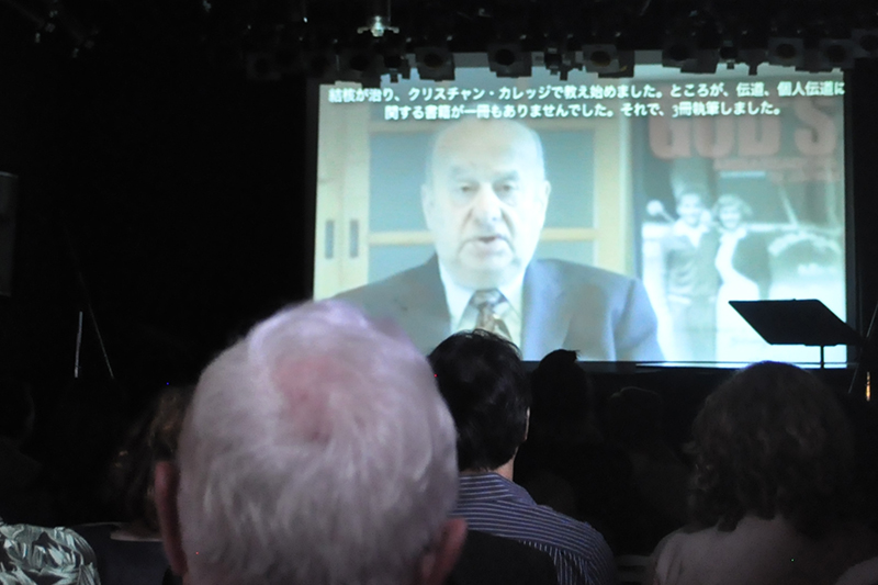 日本で半世紀以上仕えた宣教師 ケニー・ジョセフ氏の特別追悼式、東京で開催