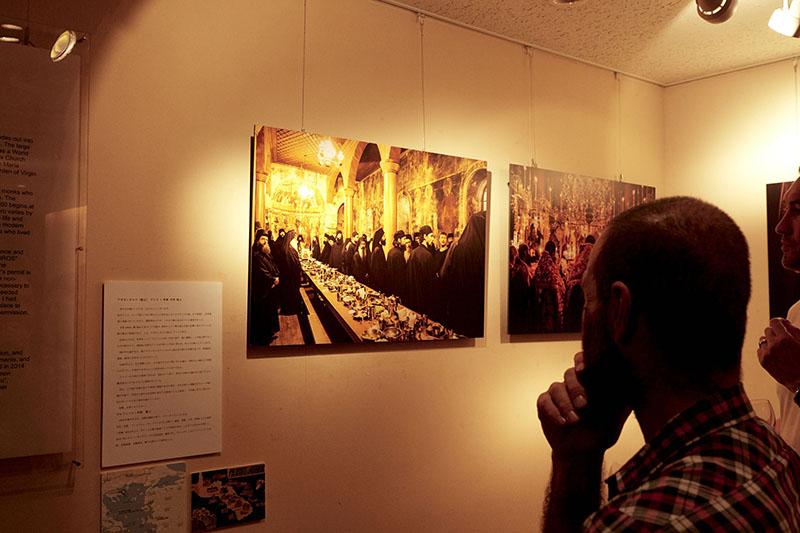 聖山アトス巡礼紀行―アトスの修道士と祈り―(32)展示編その2:レセプションパーティー 中西裕人