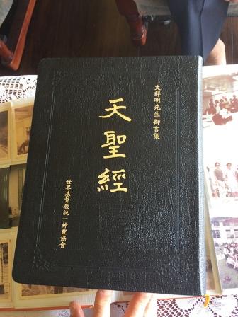異端・カルトシリーズ(6) 救出活動37年の和賀真也さんと元統一協会員桑田尚子さん対談 その2
