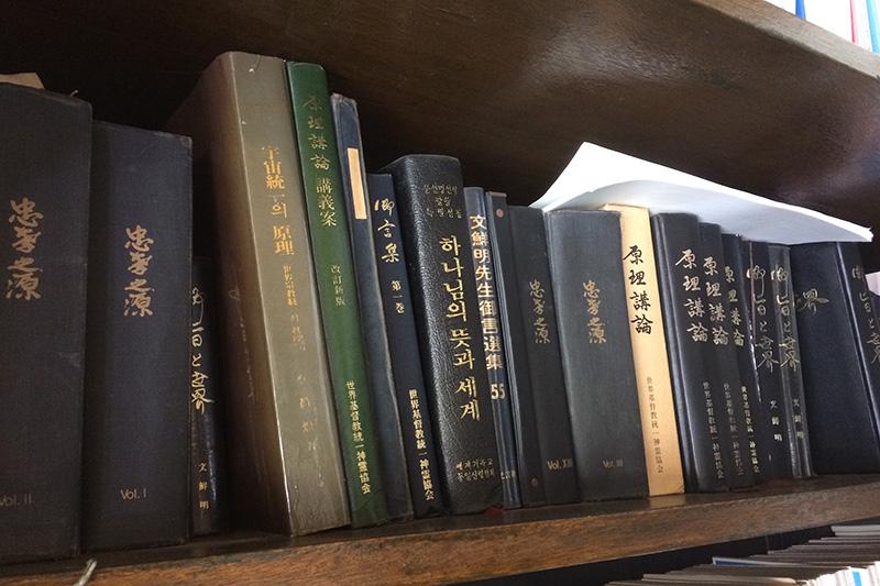 異端・カルトシリーズ(6) 救出活動37年の和賀真也さんと元統一協会員桑田尚子さん対談